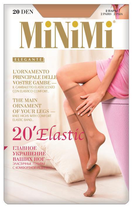 ГОЛЬФЫ MINIMI ELASTIC 20